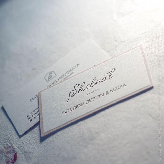 Визитная карточка, высокая печать с двух сторон.