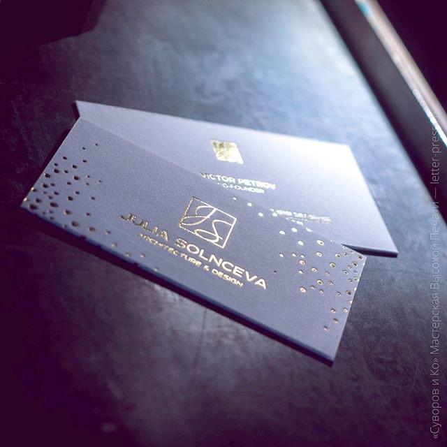 Двусторонняя визитная карточка, тиснение фольгой с двух сторон. Хлопковая бумага 600 гр.