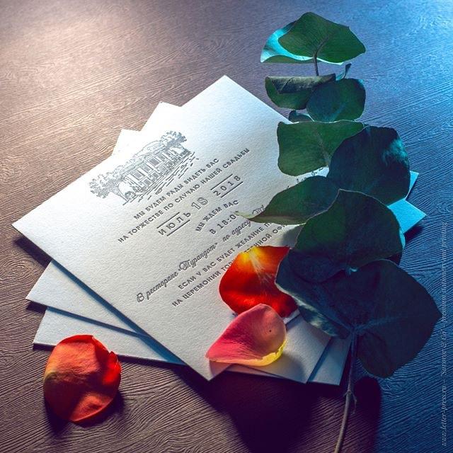 Свадебное приглашение на хлопке