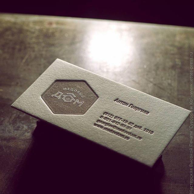 Визитная карточка, высокая печать на 600 гр хлопке. #высокаяпечать #визитка #оттиск #рельефнаяпечать #типография #suvorovpress #letterpress #printed #businesscards #deboss #reliefprinting #мастерскаяручнойпечати #рельефнаяпечать