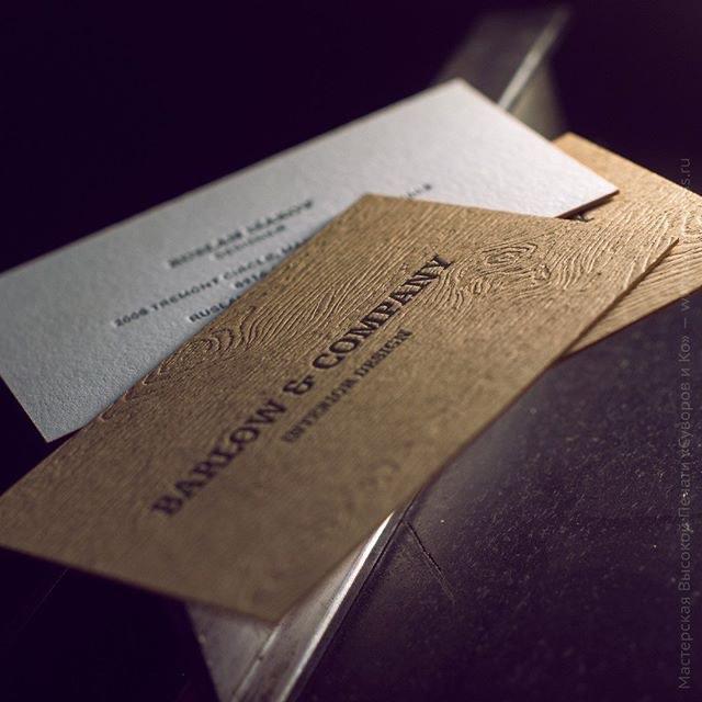 Двусторонняя визитная карточка, кашировка двух видов бумаг, высокая печать с двух сторон и покраска граней. Бумага @gmundpaper #высокаяпечать #визитка #оттиск #рельефнаяпечать #типография #suvorovpress #letterpress #printed #businesscards #deboss #reliefprinting #мастерскаяручнойпечати #рельефнаяпечать #рельеф#фактура#дерево #gmundpaper