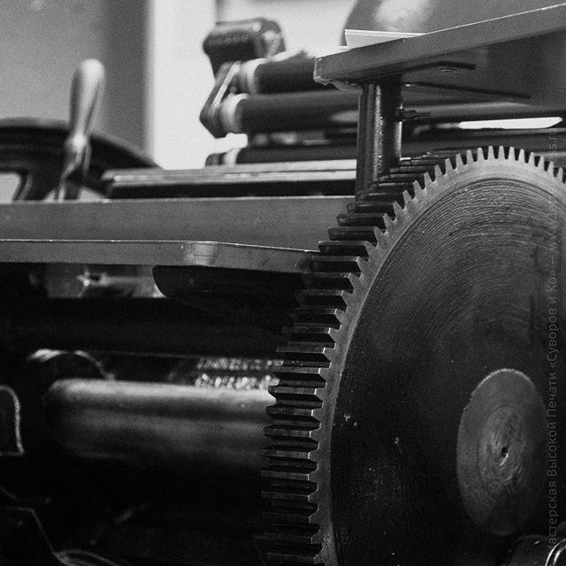 Chandler & Price OS 10x15 — в этом году справляет свое 122х-летие. А что доставляет ему радость? Правильно — новые заказы и машинное масло! Маслом мы его обеспечиваем хорошо, а с заказами вы уж постарайтесь!! :)) #мастерскаявысокойпечати#высокаяпечать#типография#старинныйстанок#тигель#пресс#suvorovpress#letterpresslove#letterpressshop#chandler&price#press#platen