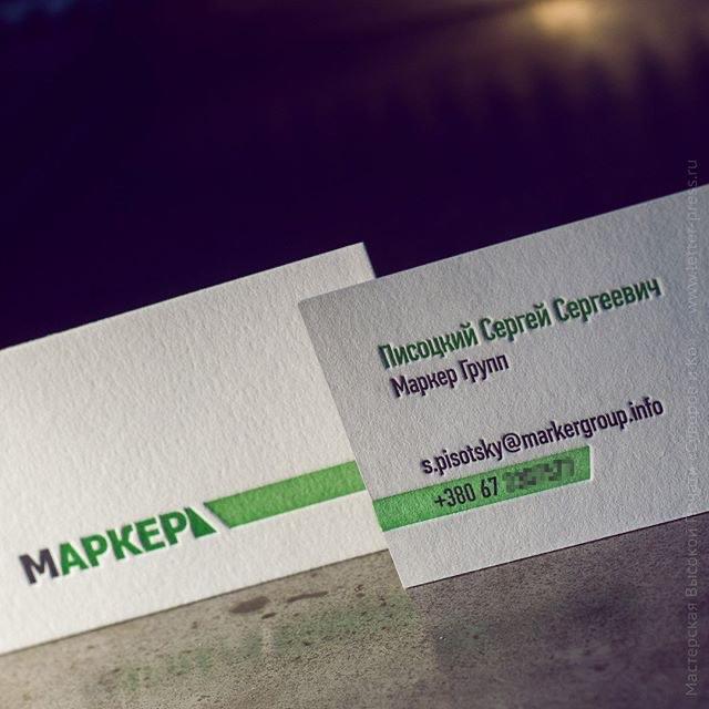 Двусторонняя визитная карточка, высокая печать 2+2 краски.#высокаяпечать #визитка #оттиск #мастерскаяручнойпечати #рельефнаяпечать #премиум #премиумполиграфия #премиумвизитки #типография #суворовико #suvorovpress #letterpress #printed #businesscards #deboss #reliefprinting