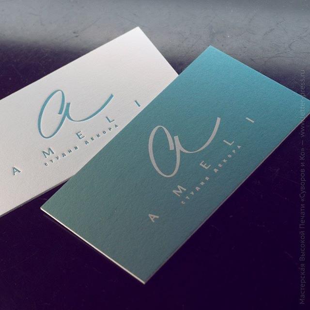 Визитная карточка салона красоты 2 варианта — высокая печать, и шелкотрафаретная печать в 2 краски. Фоновая плашка сольвентной краской и сам логотип УФ отверждаемой. Хлопковая бумага PUR Cotton Cocaine 71 гр./кв.м. #высокаяпечать #визитка #оттиск #рельефнаяпечать #типография #suvorovpress #letterpress #printed #businesscards #deboss #reliefprinting #мастерскаяручнойпечати #рельефнаяпечать #screenprinted #solid #шелкография #трафаретная