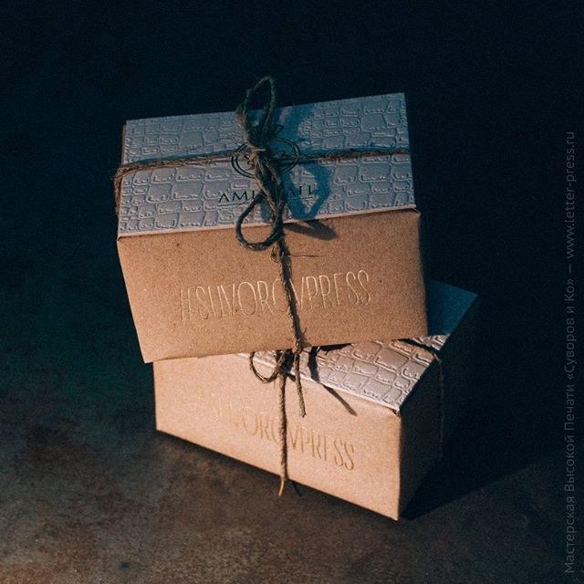 Добавил упаковочке немного золотого шика.. :) #suvorovpressдля агентств и партнеров у нас остались пустые бумажки. ;)