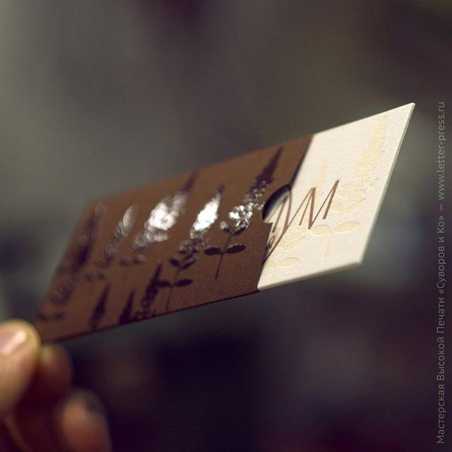Визитная карточка, высокая печать и конвертик с объемным лакированием.