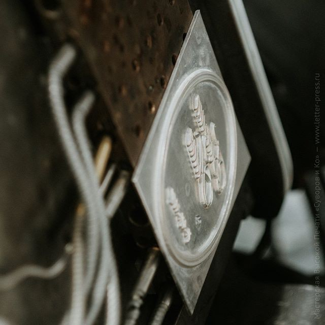 Для тиснения фольгой мы используем металлические (магниевые и латунные) клише - оно нагревается и слой клея на подложке с металлической пленкой при оттиске остается на бумаге.#тиснение#фольга #suvorovpress #shoplife #letterpressshop #высокаяпечать #мастерскаявысокойпечати #маленькаяуютнаямастерская