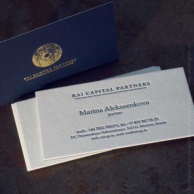Визитная карточка, высокая печать + тиснение фольгой. Кашировка хлопка и Touch Cover.