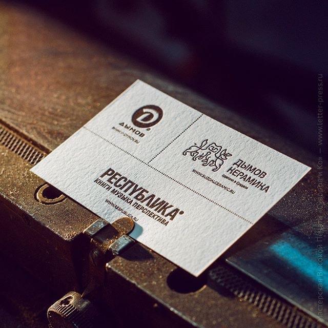 Визитная карточка, высокая печать на 350 гр хлопке. Наш постоянный клиент.