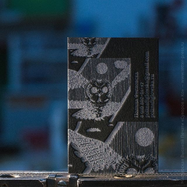 Совы и визитные карточки.. Высокая печать серебристой металлизированной краской на черном хлопке. Рассматривать при свете луны, на опушке елового леса..