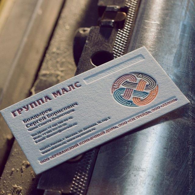 Высокая печать визитной карточки в 5 красок. Светло-серая хлопковая бумага 600 гр./кв.м.