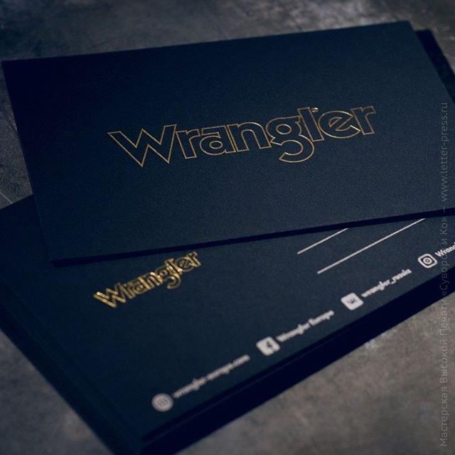 Поздравительная открытка для Wrangler jeens - высокая печать и тиснение фольгой по черному хлопку PUR Cotton.