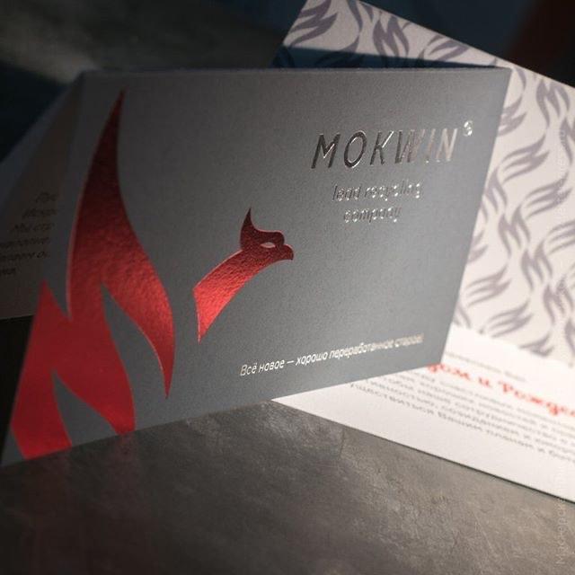 """Поздравительная открытка для компании Mokwin + конверт — шелкотрафаретная печать, тиснение фольгой, высокая печать и лакирование. Для открытки использовалась хлопковая бумага белого цвета и запечатывалась серой """"свинцовой"""" плашкой с лицевой стороны, так как компания занимается переработкой этого металла."""