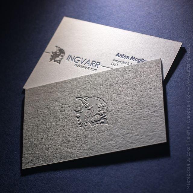 Двусторонняя визитная карточка, высокая печать и слепое тиснение.
