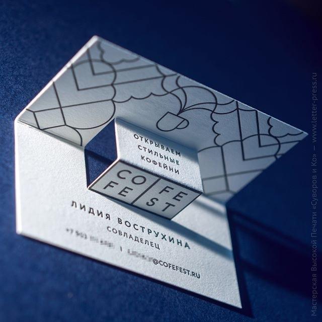 """Оригинальная визитная карточка """"Открываем кофейни"""" — хлопок и высокая печать. Вырубка особой формы."""