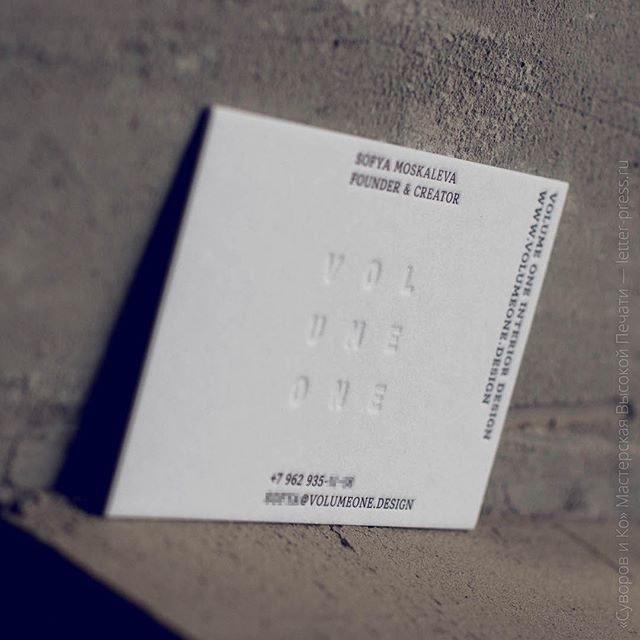 Визитная карточка, высокая печать в 2 краски на Gmund Cotton 600 gsm #gmundpaper