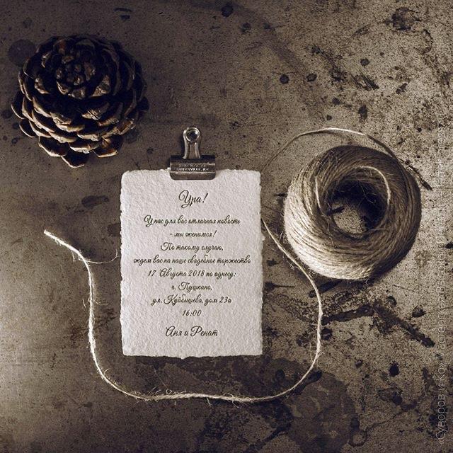 Свадебное приглашение набумаге ручного отлива.