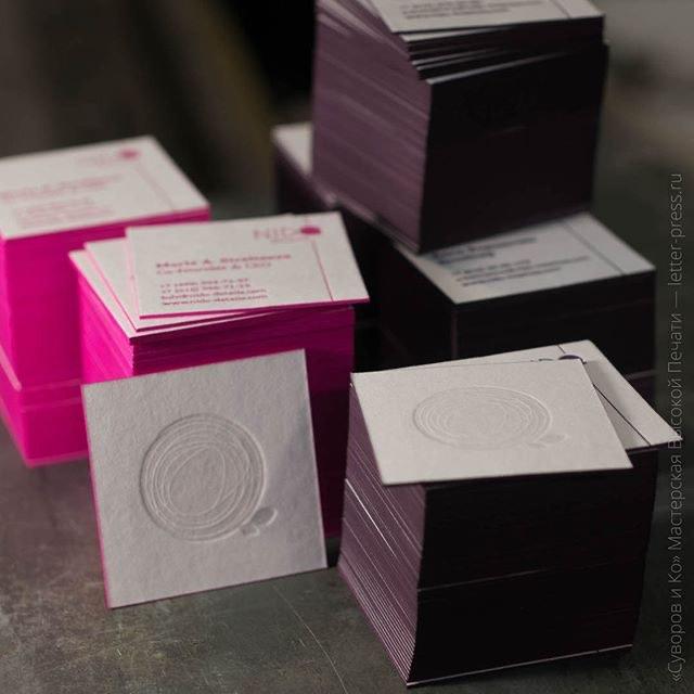 Визитные карточки, высокая печать с двух сторон и покраска граней.