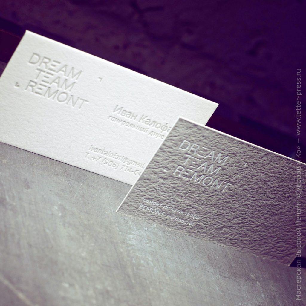 Карточка бетона полиуретановые штампы для печатного бетона купить