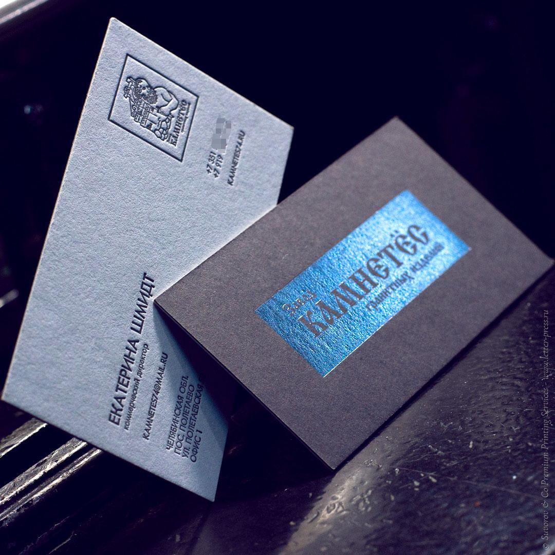 Визитная карточка тиснение высокая печать в Москве типография Суворов и Ко