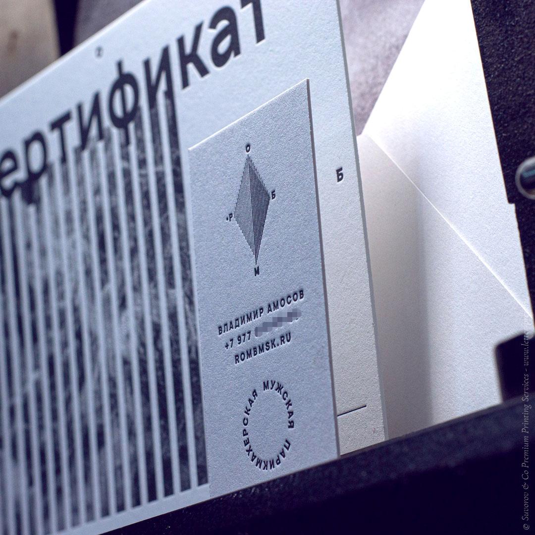 визитка сертификат высокая печать на хлопке рельефная печать
